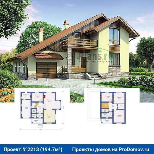 продаж купить проект дома д28и вот семейной жизни