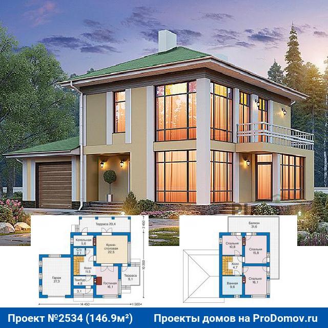 проекты загородного двухэтажного дома шерсть
